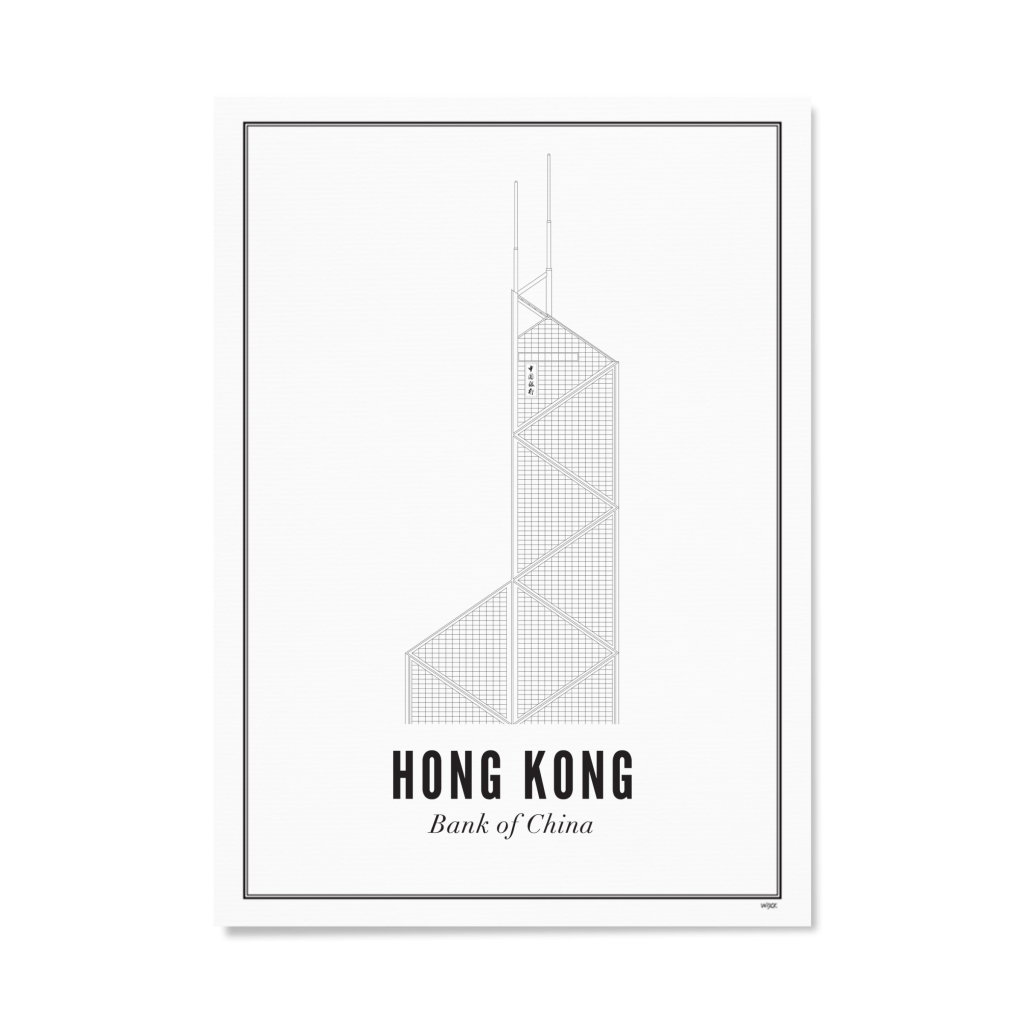 HongKong_bank of china wit papier