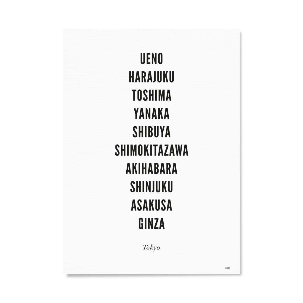TOKYO_PAPIER